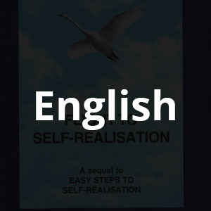 English Language Books